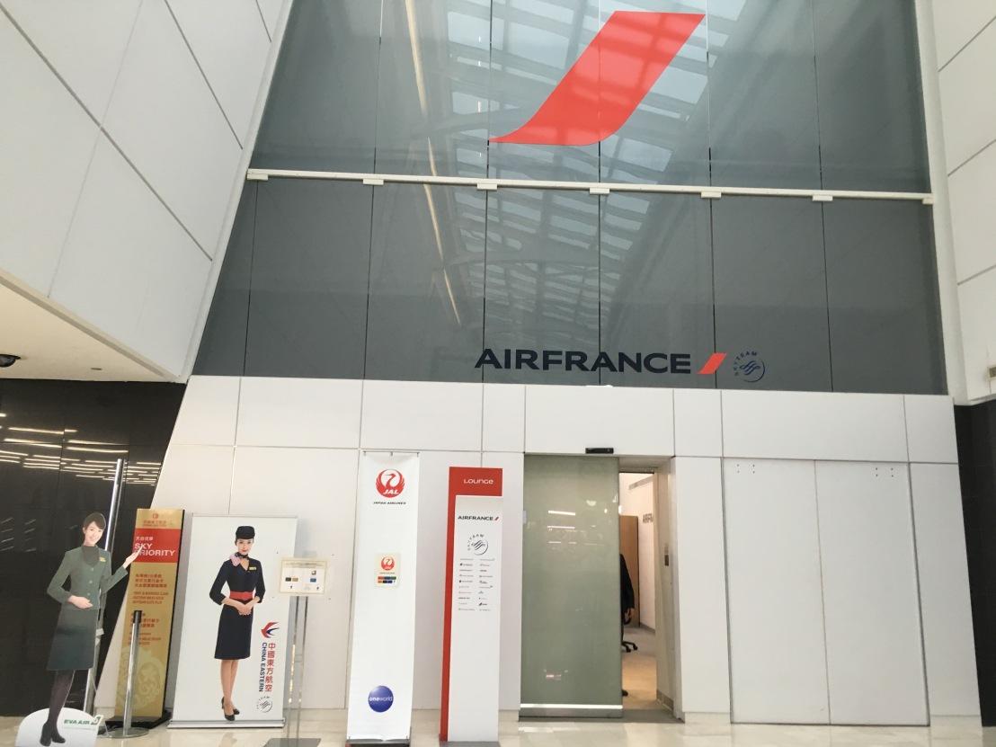 Review: Air France Lounge at New York JFK Terminal1