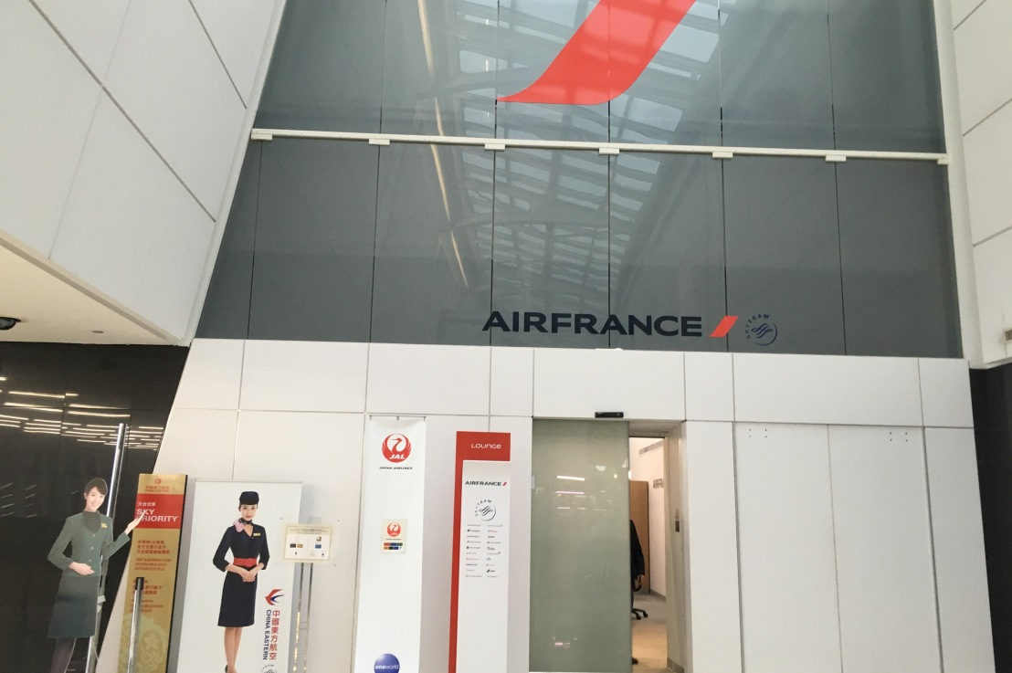 Review: Air France Lounge at New York JFK Terminal 1